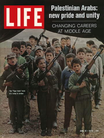 PALESTINIAN TRAINING CAMP FOR KIDS