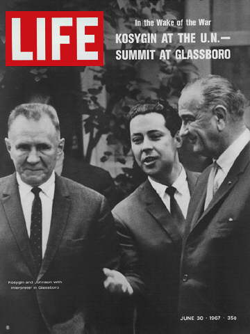 ALEKSEI KOSYGIN AND LYNDON JOHNSON AT GLASSBORO