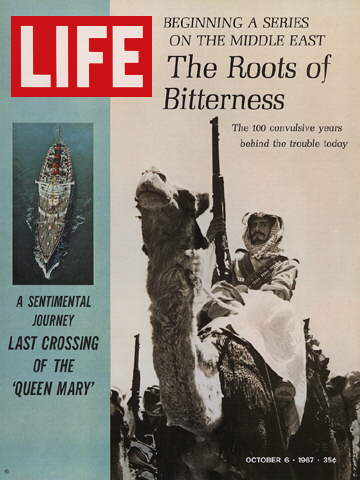 S.S. QUEEN MARY AND ARAB RIFLEMAN